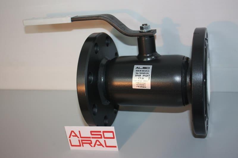 Кран шаровой фланцевый КШ.Ф.065.25-01 Ду65 Ру25